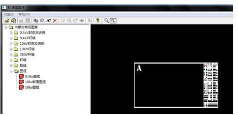 浩辰CAD软件教程之设计图框插入