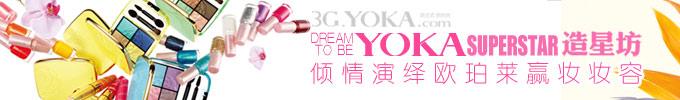http://www.jiaokaotong.cn/kaoyangongbo/216202.html